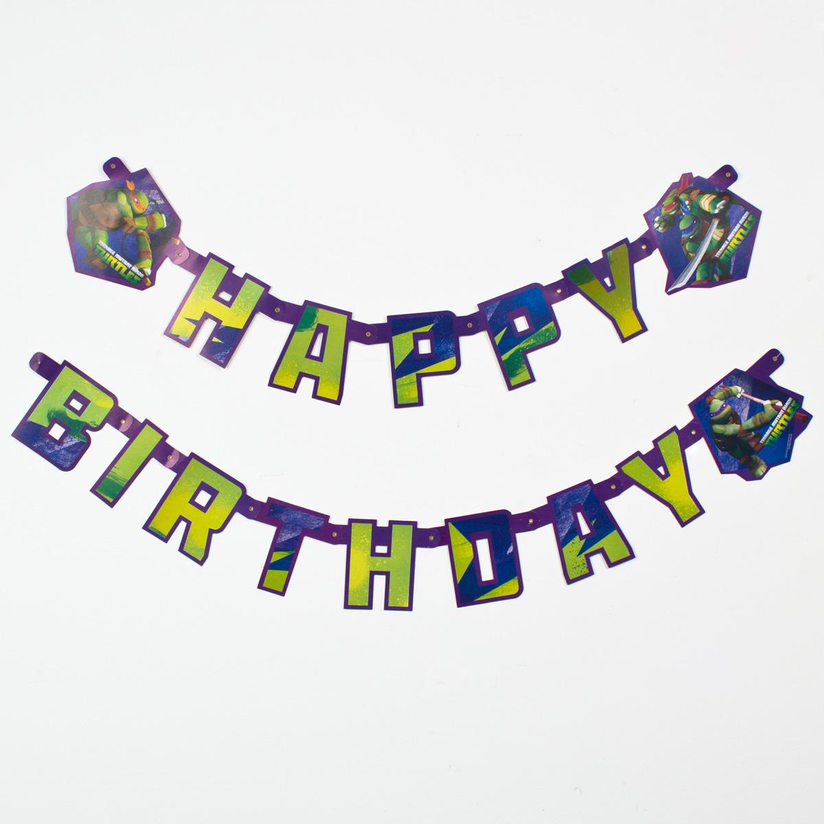 Teenage Mutant Ninja Turtles Happy Birthday Letter Banner