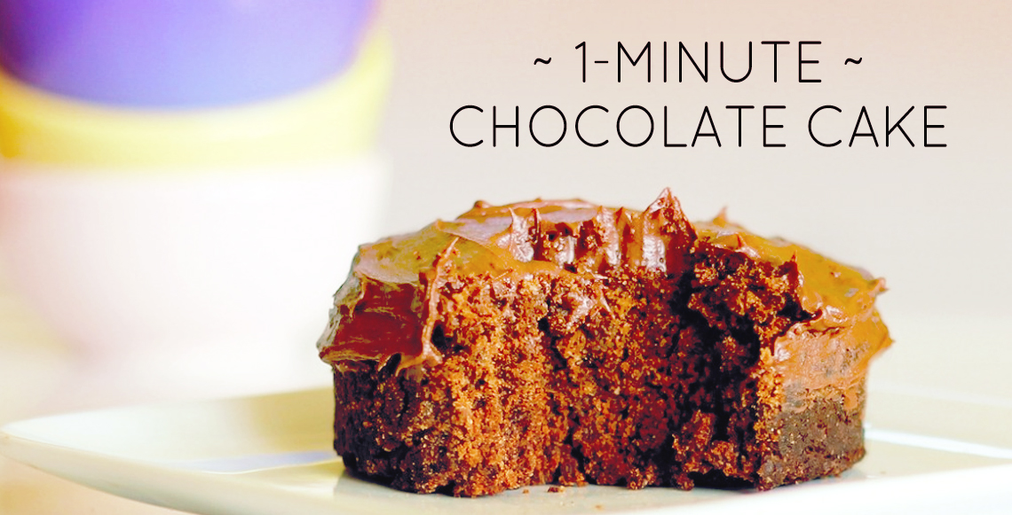Bake: 1-Minute Chocolate Cake In A Mug