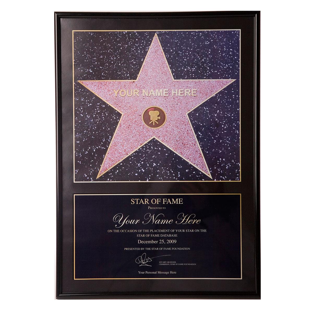 Сертификат подарка звезды